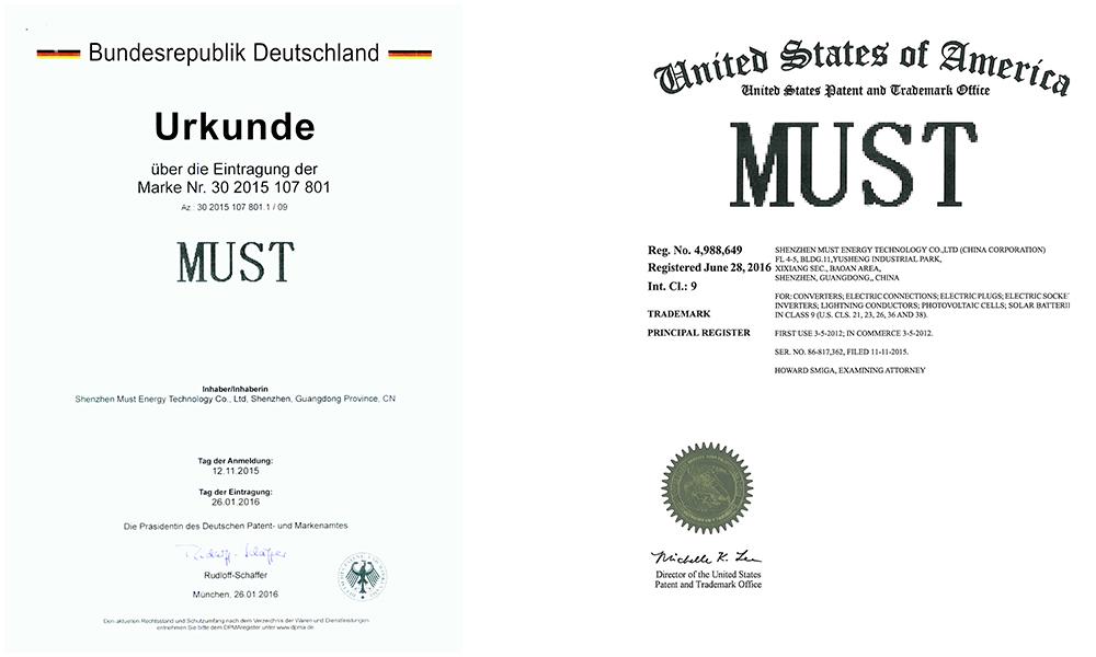MUST德国美国注册品牌