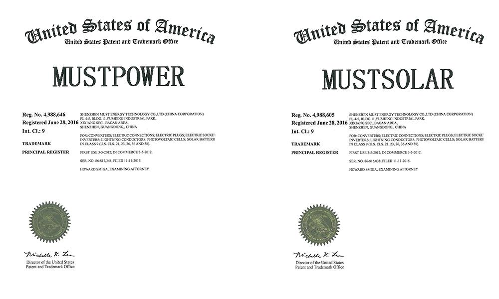 MUSTPOWER/MUSTSOLAR美国注册品牌