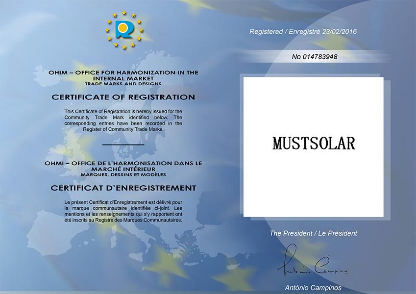 MUSTSOLAR欧盟注册品牌