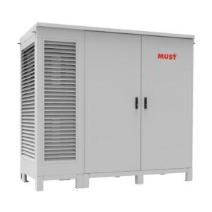 PTW-0616B系列室外预置式一体化微模块数据机房方案