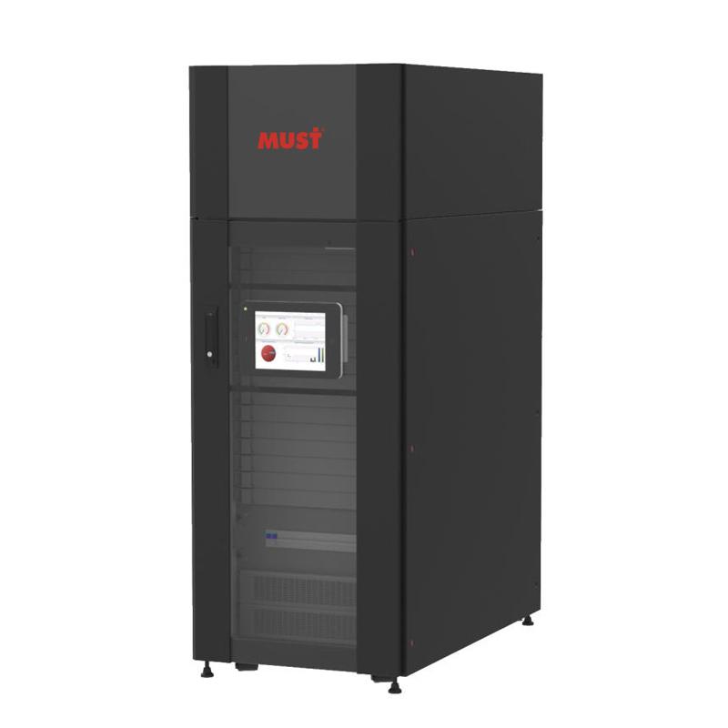 PTM-0306B系列室内单柜微模块数据机房